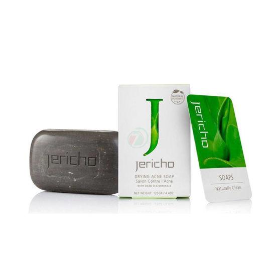 Jericho milo za akne, 125 g