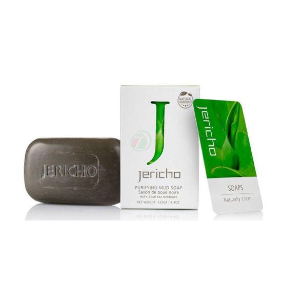 Jericho milo iz črnega blata, 125g