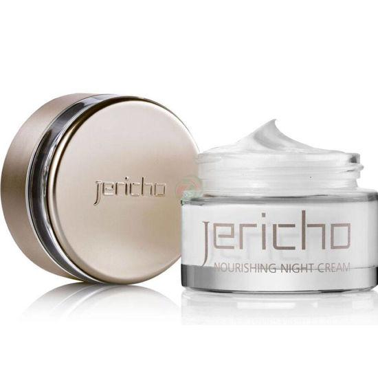 Jericho hranilna nočna krema, 50 g