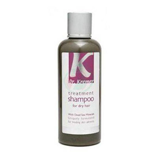 Jericho, Šampon Dr. Kremer za suhe lase, 200 mL