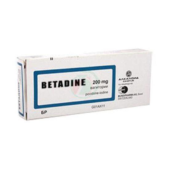 Betadine 200 mg, 14 vaginalnih globul