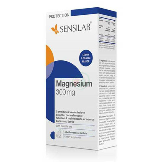 Sensilab magnezij šumeče tablete, 2x20 šumečih tablet