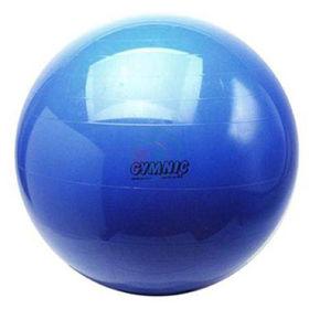 Slika Žoga za sedenje in telovadbo Gymnic Classic, 75 cm