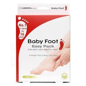 Slika Baby Foot za mehka stopala, 1 par