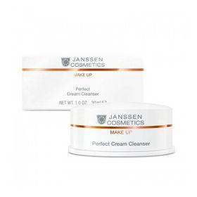 Slika Janssen Cosmetics Perfect profesionalno čistilo za make up, 30 g