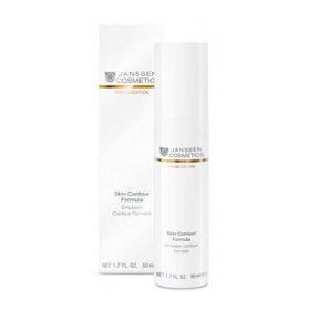 Slika Janssen Cosmetics Trend Edition Formula emulzija za učvrščevanje, 50 mL