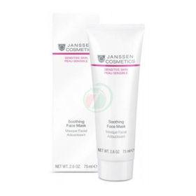 Slika Janssen Cosmetics maska za občutljivo kožo, 75 mL