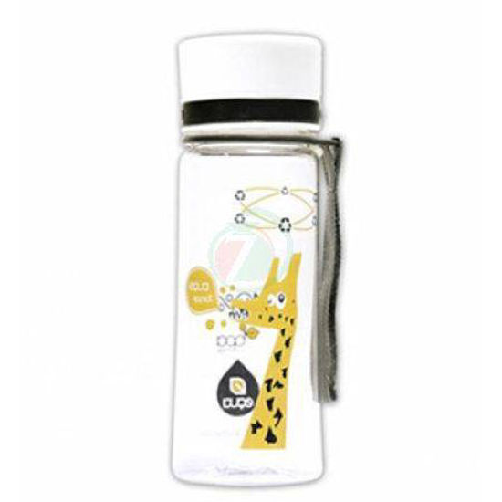 Equa ekološka steklenica z odtenkom/motivom Plain Sunrise, 0,6 L