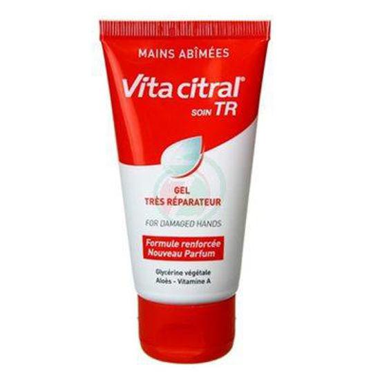 Vitacitral TR krema za suho in razpokano kožo, 75 mL