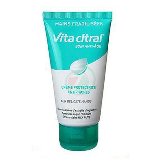 Vitacitral anti aging krema proti staranju, 75 mL