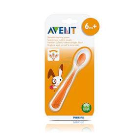 Slika Avent prilagodljiva žlica, 1 žlica