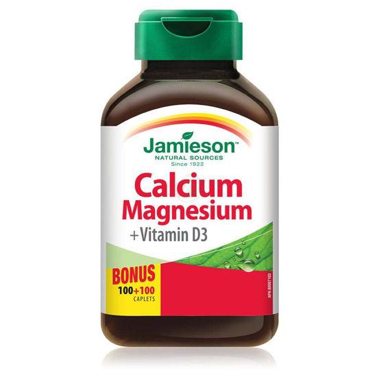 Jamieson Kalcij, Magnezij in Vitamin D3, 200 kaplet