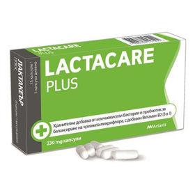 Slika Lactocare Plus 230 mg, 15 kapsul