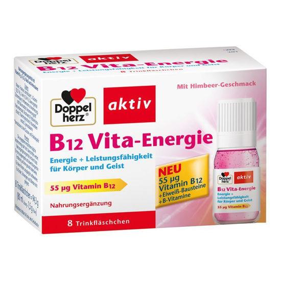 Doppelherz Aktiv B12 Vita-Energie - malina, 8 ampul