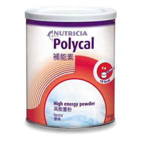 Slika Polycal visokoenergetska dopolnilna prehrana, 400 g