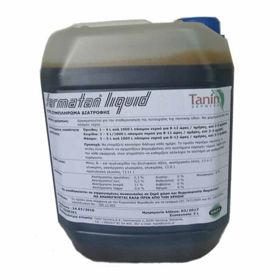 Slika Farmatan Liquid v plastenki, 1000 mL