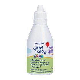 Slika Frezyderm Baby ABCC olje proti temencam, 50 mL