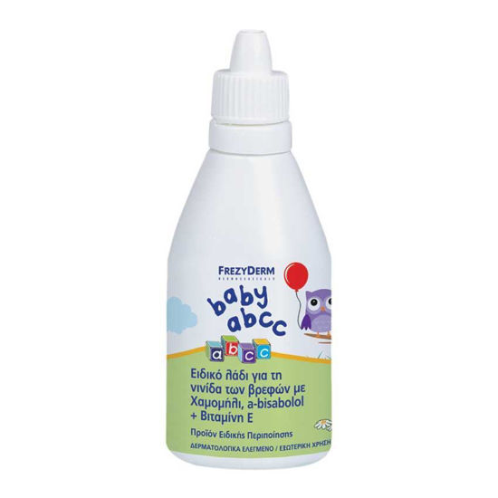 Frezyderm Baby ABCC olje proti temencam, 50 mL