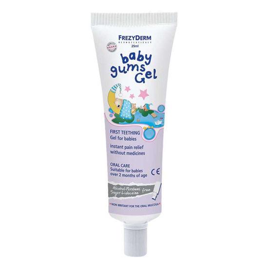 Frezyderm Baby Gums gel za otroške dlesni, 25 mL