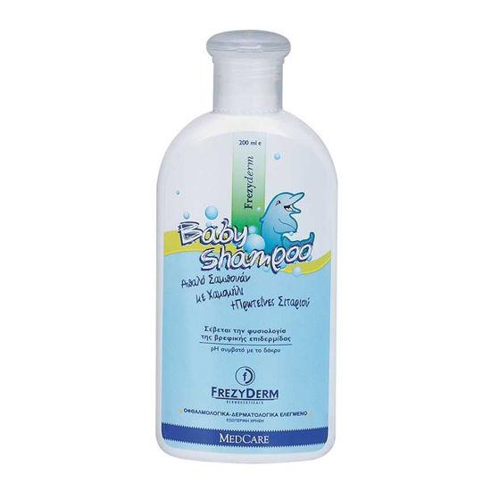 Frezyderm Baby otroški šampon, 200 mL