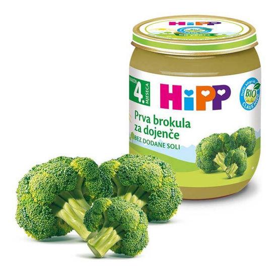 Hipp prvi brokoli za dojenčka, 125 g