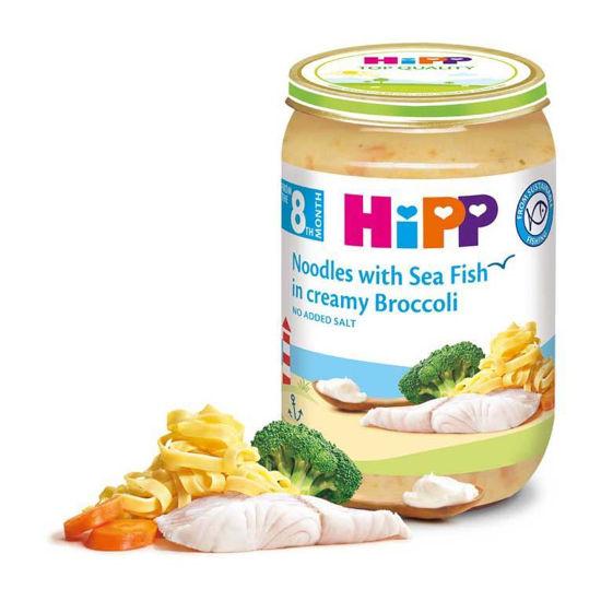 Hipp testenine z morsko ribo in kremno brokolijevo omako, 220 g