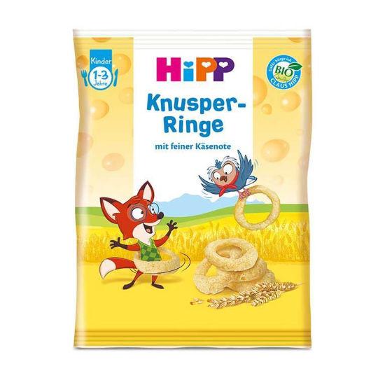 Hipp otroški proseni hrustljavčki sir, 25 g