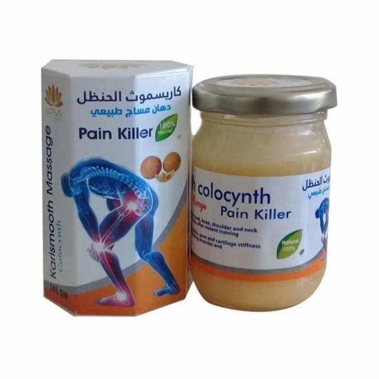 Karismooth Massage (pain killer) gel - trn v peti, 145 g