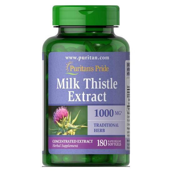 Puritan's Pride Pegasti badelj 1000 mg, 90 ali 180 mehkih kapsul