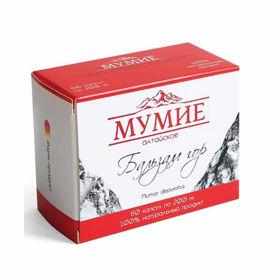 Slika Mumie/mumio Shilajit - altajsko zlato 200 mg