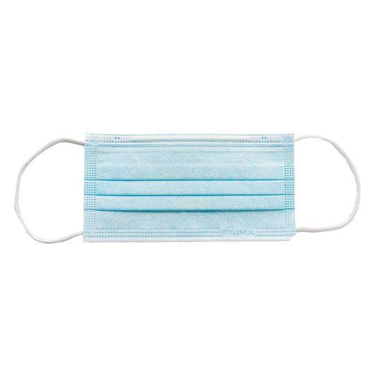 Medicinska maska Prima - tip IIR (modra barva), 20 mask