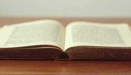 Knjiga pohval in pritožb!