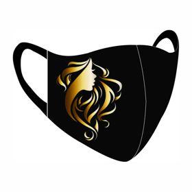 Slika Dermaluxe Cosmetics ženske ali moške pralne zaščitne maske, različni motivi