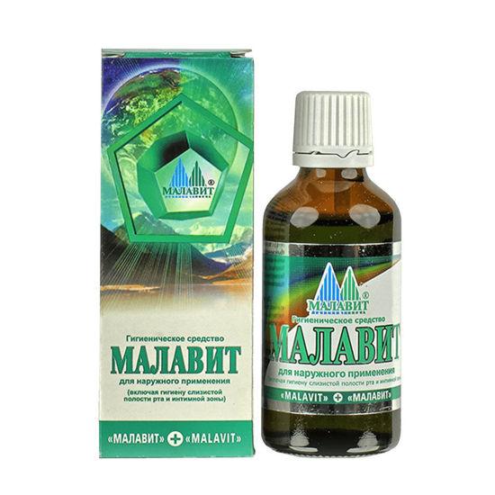 Malavit higienično sredstvo za ustno votlino, 30 mL